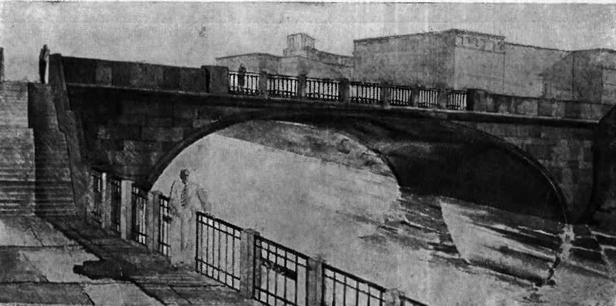 463. Проект Чугунного моста. Перспектива
