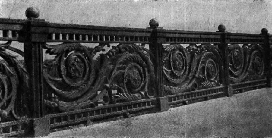 467. Малый Каменный мост. Фрагмент решетки