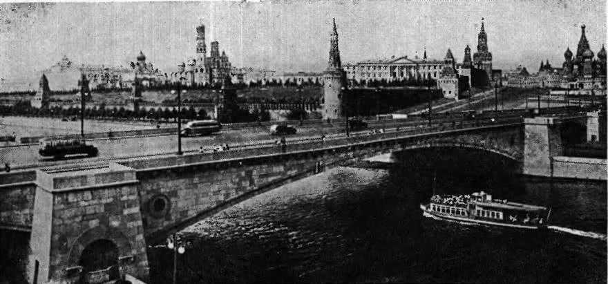 451. Москворецкий мост. Вид с натуры