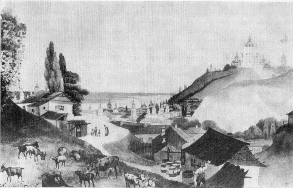 Старокиевская гора в первой половине XIX в. Рисунок М. М. Сажина