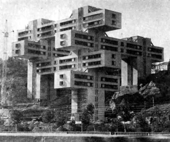 Тбилиси. Здание автомобильно-дорожного министерства