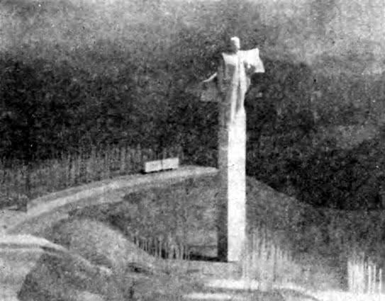 Москва. Памятник Ленину. Макет