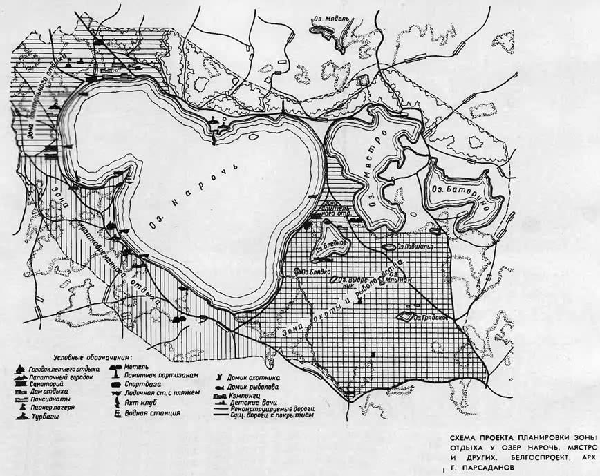Схема проекта планировки зоны отдыха у озер Нарочь, Мястро и других
