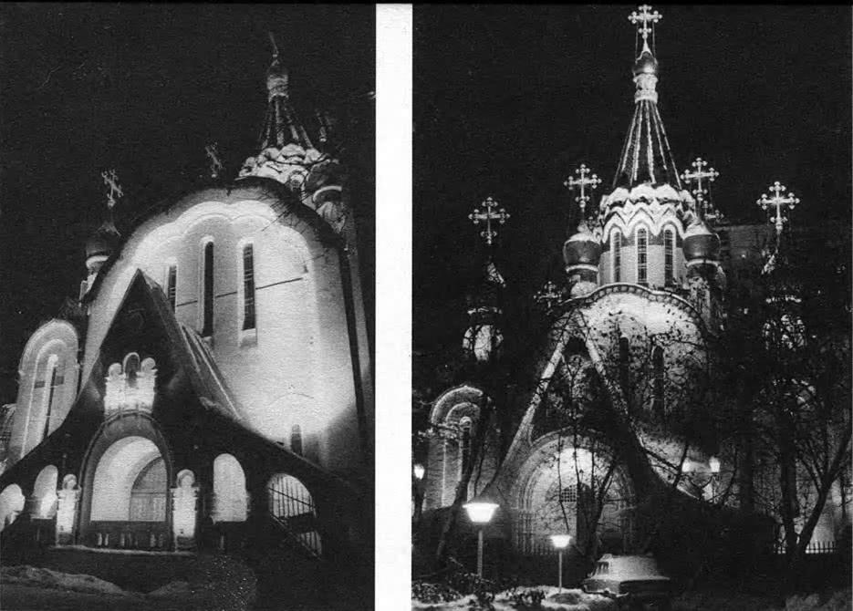 Освещение церкви Воскресения в Сокольниках. Архит. Н.И. Щепетков, 1997