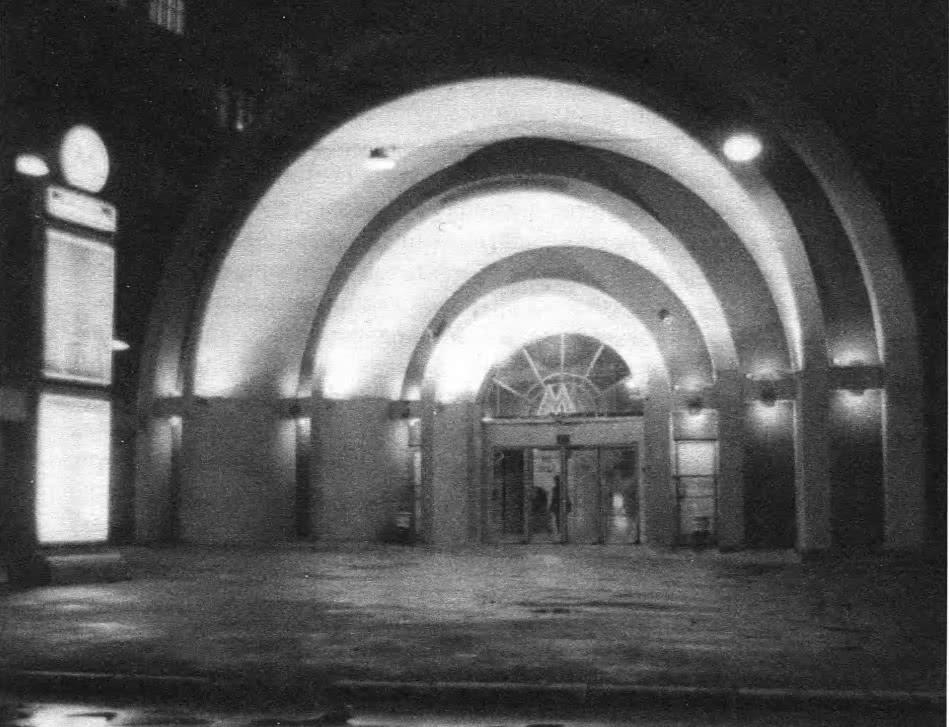 Освещение наземного вестибюля станции метро Красные ворота