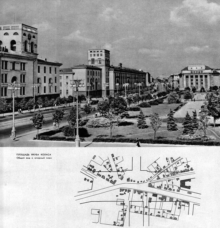 Площадь Якуба Коласа. Общий вид и опорный план