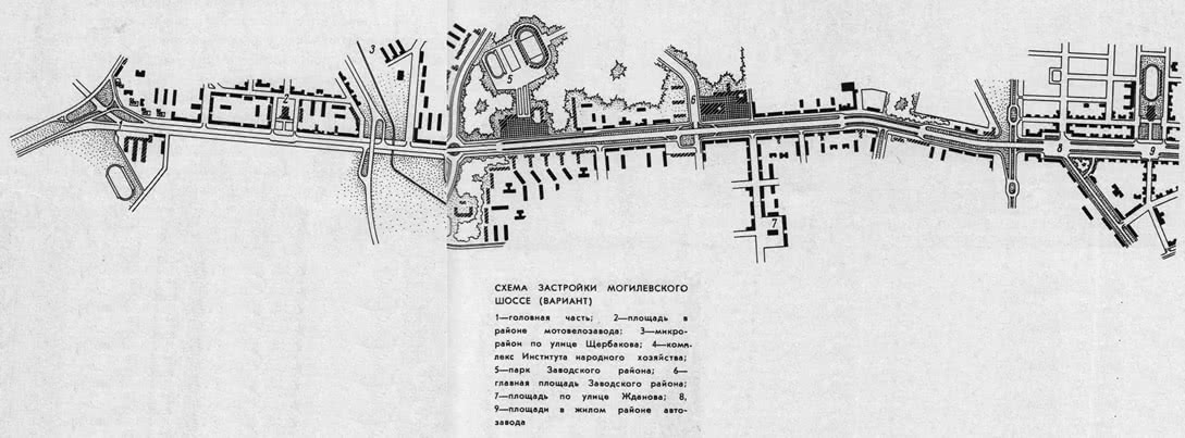 Схема застройки Могилевского шоссе (вариант)