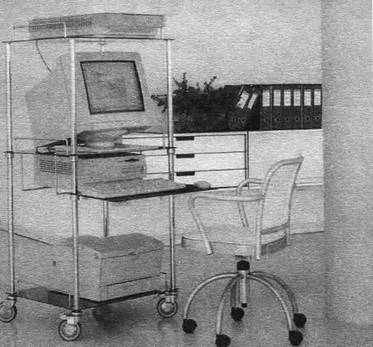Столик компьютерный. М. Занузо, 90-е годы XX века