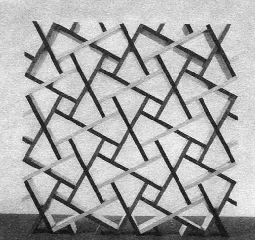 Стеллаж. Ш. Ушида, 1991