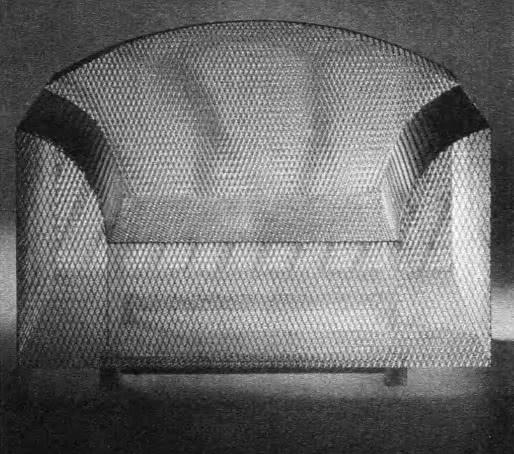 Кресло Как высоко луна. Ш. Куромата, 1986