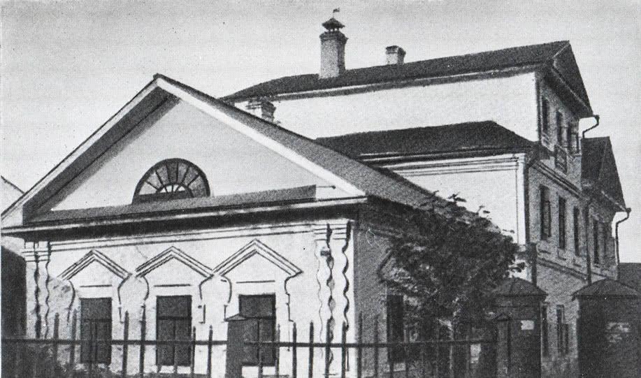 Дом Кузнецова по ул. Красной № 105