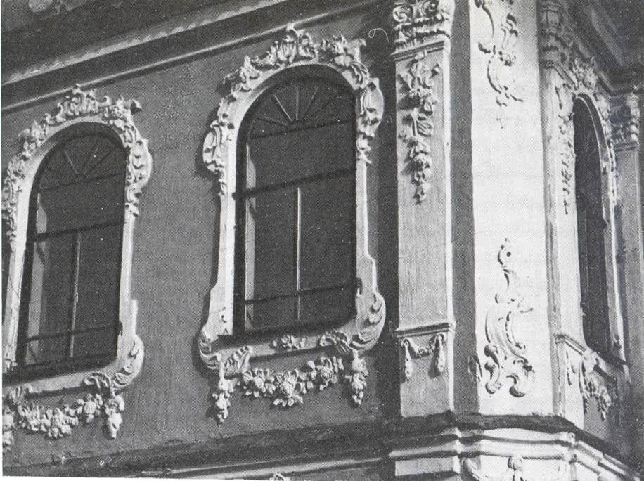 Фрагмент фасада дома Шилова
