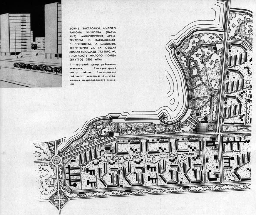 Эскиз застройки жилого района Чижовка (вариант)