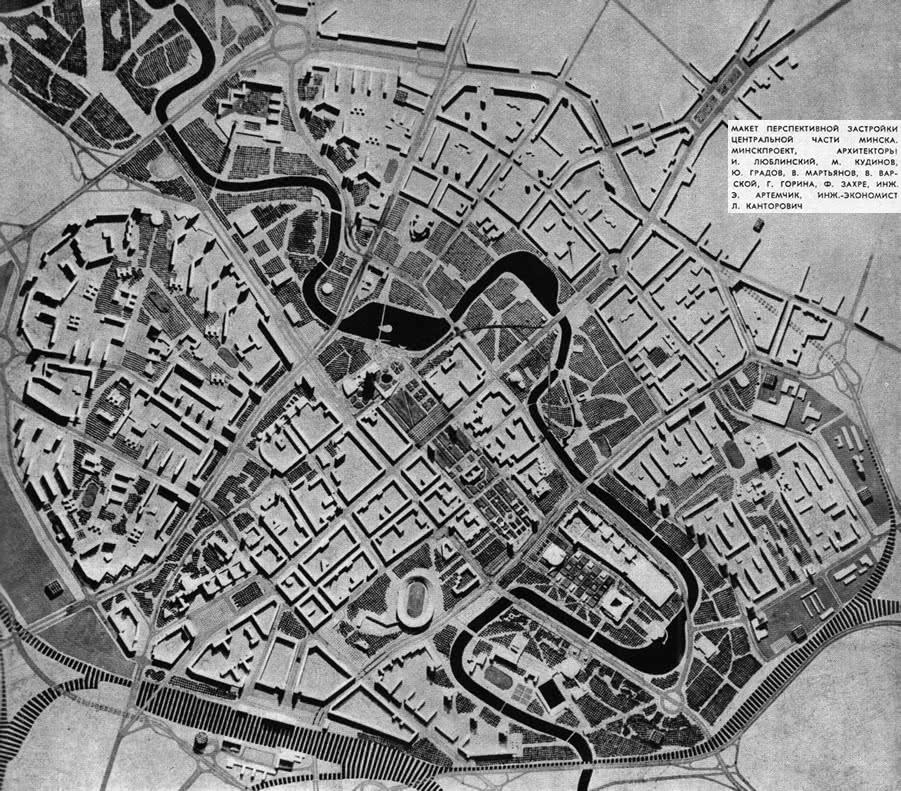 Макет перспективной застройки центральной части Минска