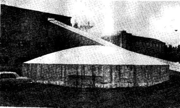 Рис. 9. Воздухоопорный купол сточного бассейна