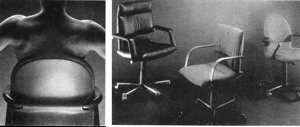 Рабочее кресло. Италия, 1980-е