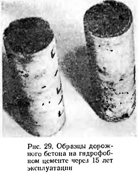Рис. 29. Образцы дорожного бетона на гидрофобном цементе