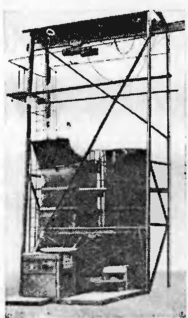 Рис. 33. Промышленная установка для производства комплексной ГПД