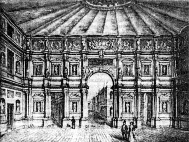 Виченца. Театр Олимпико. Архит. А. Палладио. Сцена. С гравюры