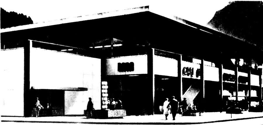 Уличный фасад с крытыми торговыми рядами
