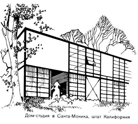 Дом-студия в Санта-Моника, штат Калифорния