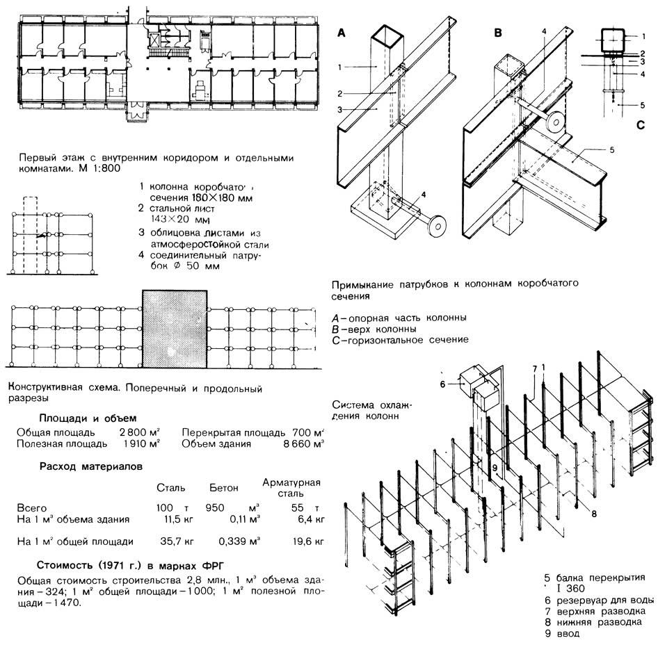 План здания и чертежи элементов
