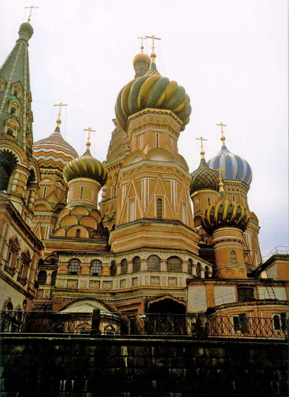Восточный фасад Покровского собора