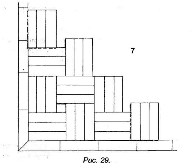 Рис. 29. Квадраты