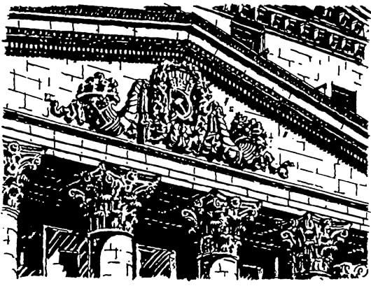 Москва. Административное здание на Петровке. Фрагмент фасада