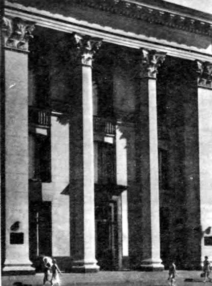 Москва. Гостиница Советская. 1950. Главный вход с улицы Расковой