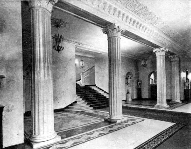 Гостиница Советская. Вестибюль
