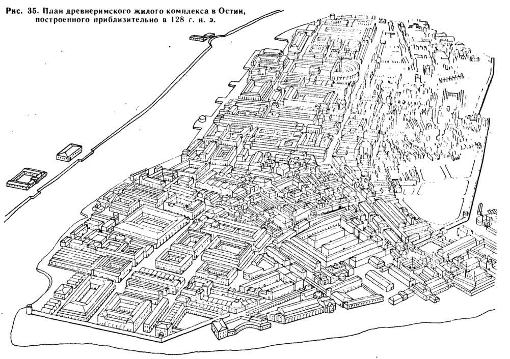 Рис. 35. План древнеримского жилого комплекса в Остии