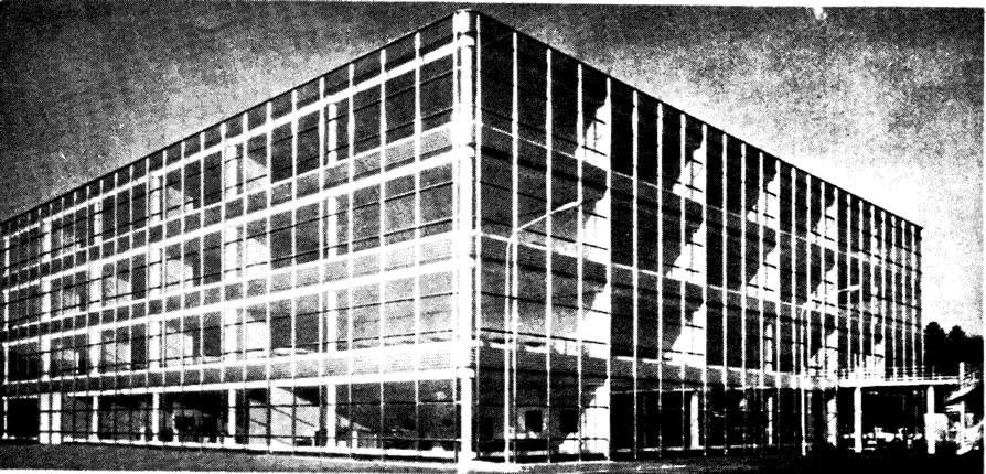 Общий вид главного корпуса