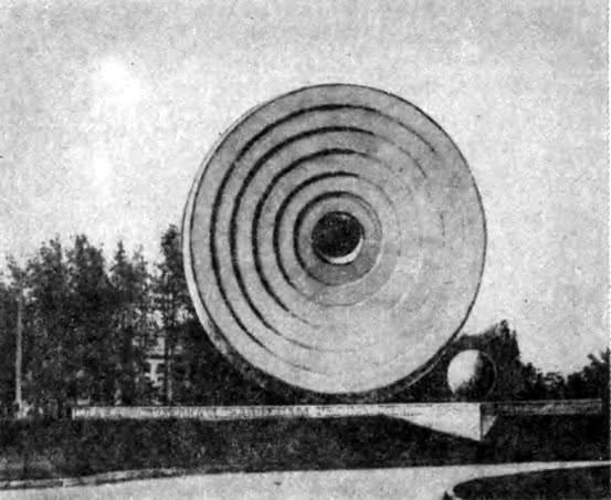 Памятный знак Снайперам героям Великой Отечественной войны. Проект 1976 г.
