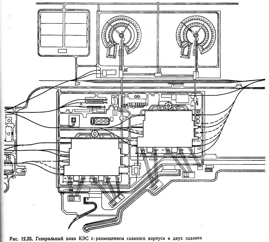 Рис. 12.25. Генеральный план КЭС с размещением главного корпуса в двух зданиях