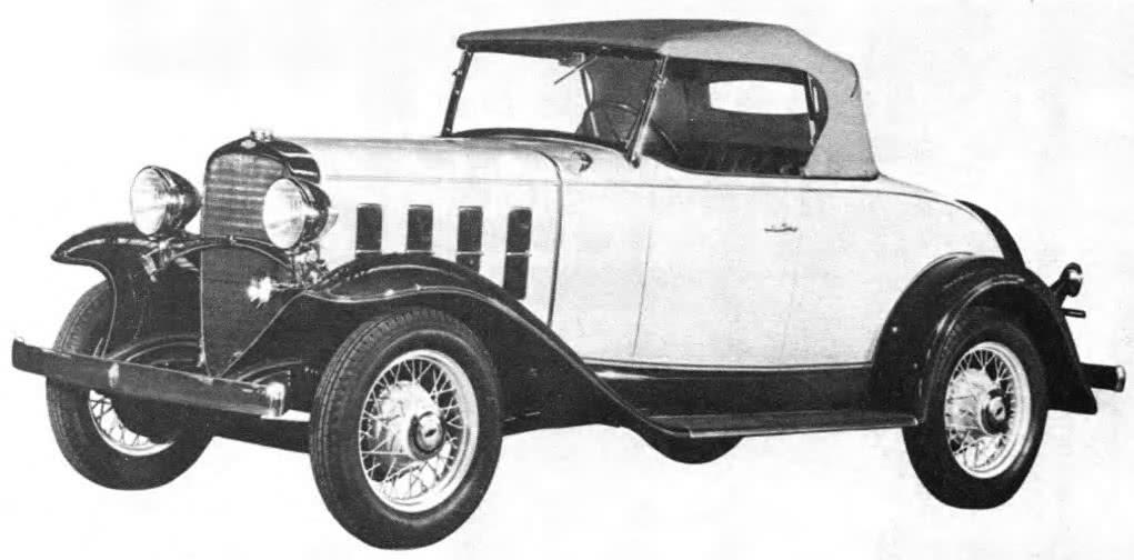 Шевроле, Дженерал Моторс, 1932