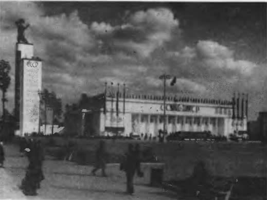 Главный павильон ВСХВ, 1939 г. Архитекторы В Щуко и В. Гельфрейх