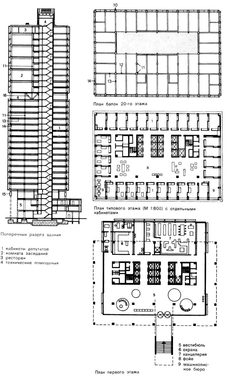 План этажей и поперечный разрез здания