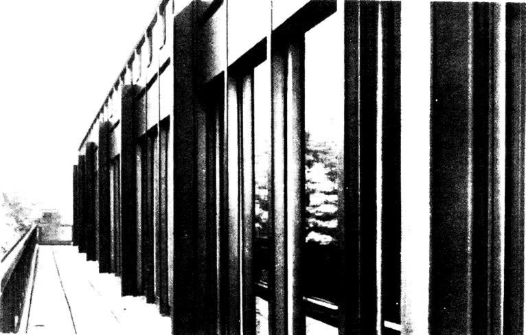 Фрагмент наружной стены