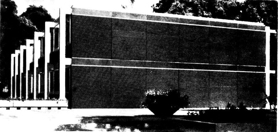 Вид здания с торцовой стороны