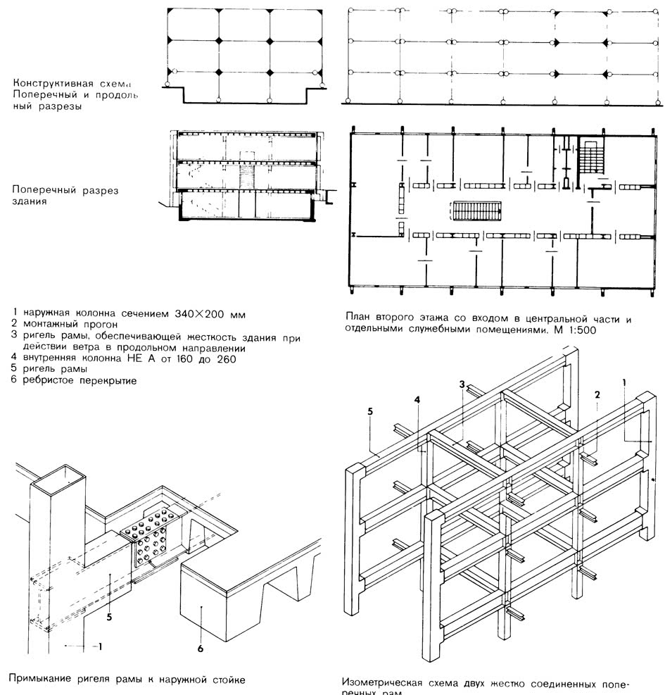 Конструктивная схема и план этажа