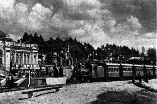Малая белорусская детская железная дорога в парке им. Челюскинцев. 1958 г.