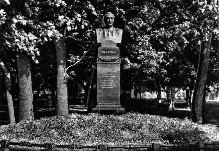Памятник народному поэту Белоруссии Янке Купале в центральном сквере