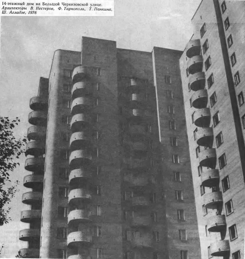14-этажный дом на Большой Черкизовской улице
