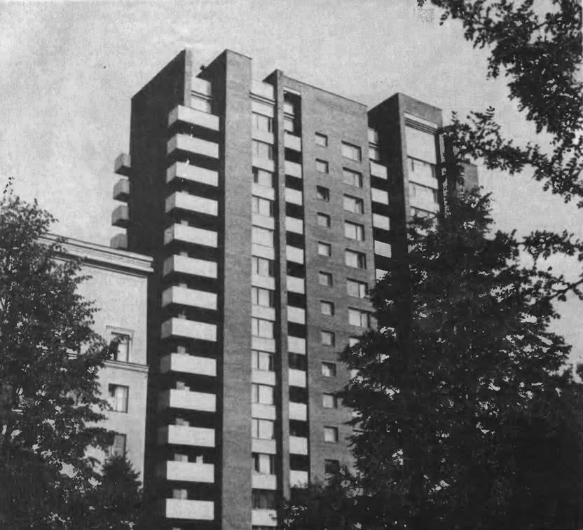 16-этажный дом на улице Серегина, 3 Архитекторы А. Меерсон, Е. Подольская
