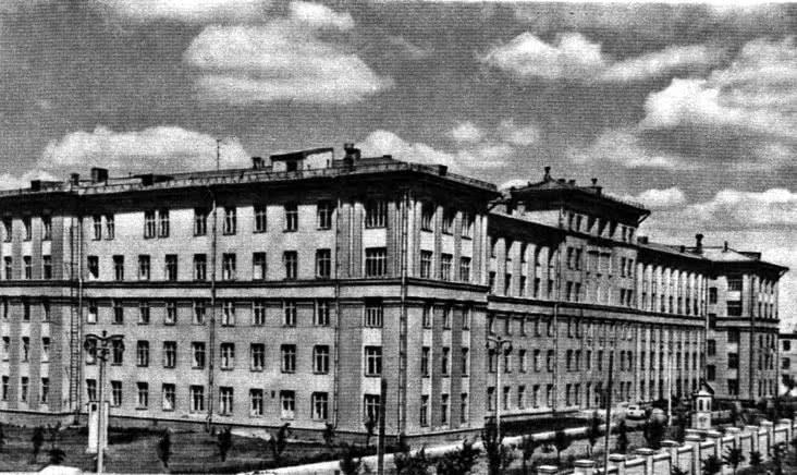 Больница в западной части города. 1955 год