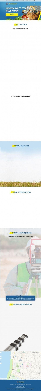 Предпросмотр для kadastrkirovsk.ru — ЗемКадастр