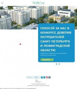 Предпросмотр для kirovskposad.ru — Квартал Кировский посад