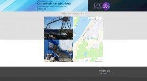 Предпросмотр для kirovsk.svt-spb.ru — Кировская металлобаза
