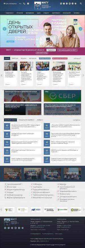 Предпросмотр для www.masu.edu.ru — Мурманский арктический государственный университет, филиал в г. Кировске